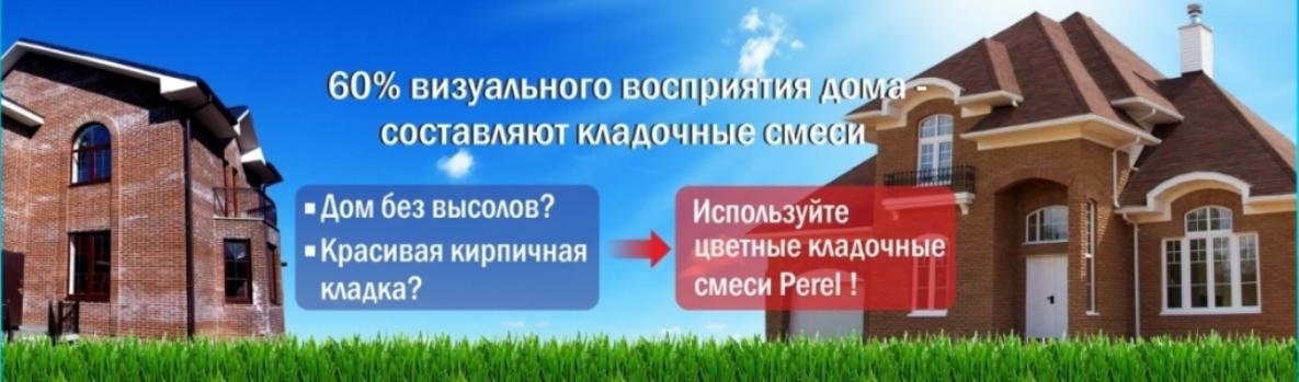 banner_dlya_sayta_1