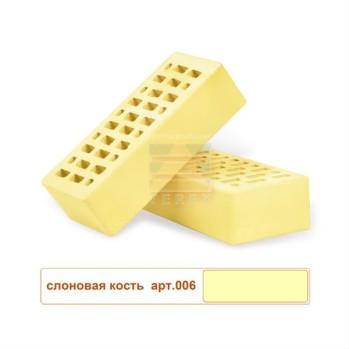 terex65ivory006