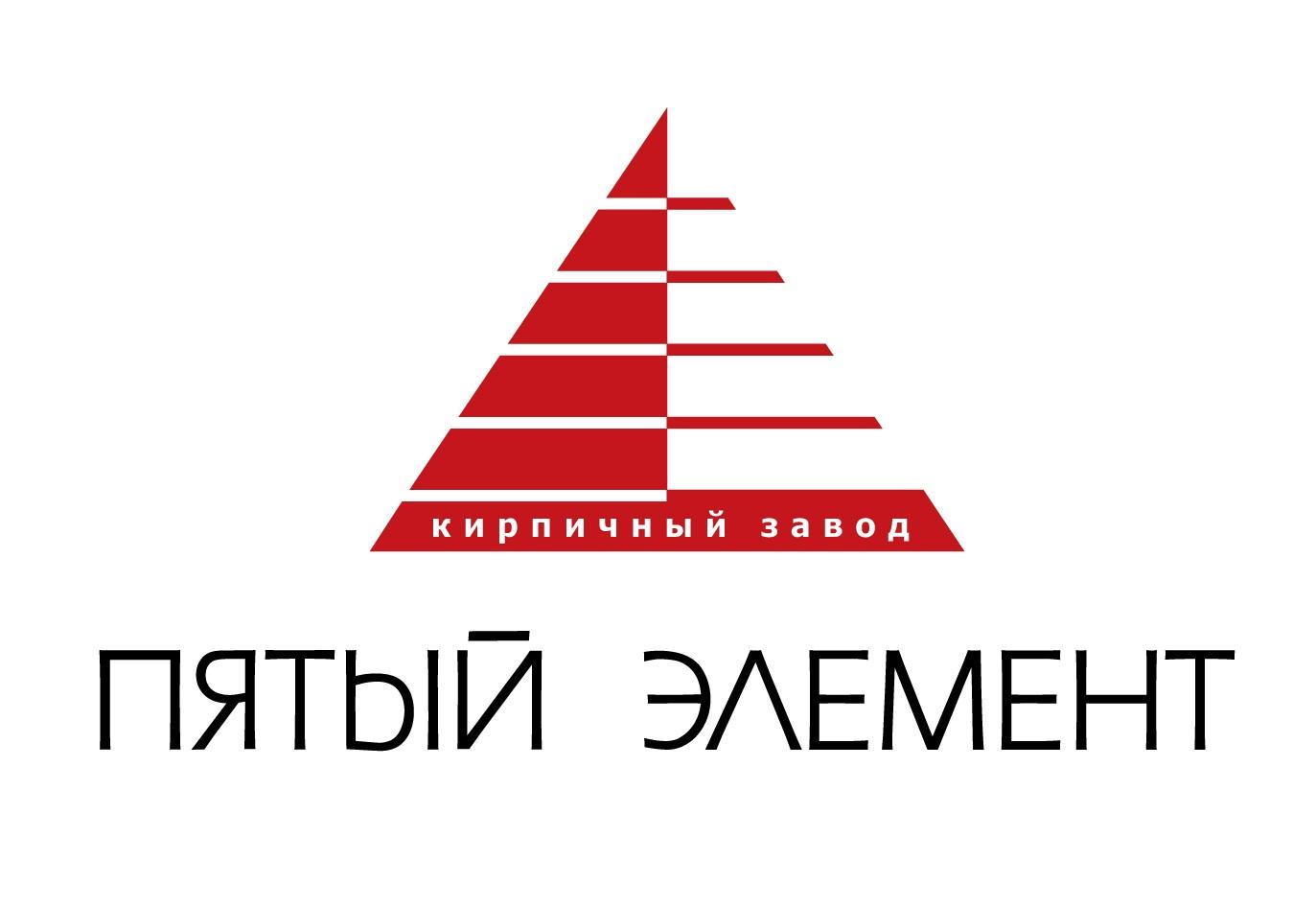 """Кирпичный завод """"ПЯТЫЙ ЭЛЕМЕНТ"""" г. Калининград"""